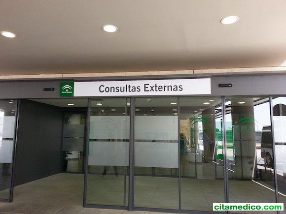 Entrada de Consultas Externas del Nuevo Hospital de Granada