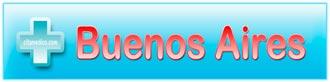 Cita Médico Centro de Salud Buenos Aires de Salud Madrid Servicio Madrileño de Salud (SERMAS) en Madrid